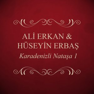 Ali Erkan, Hüseyin Erbaş 歌手頭像