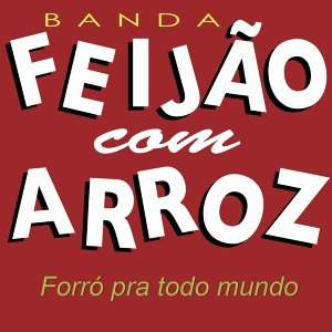 Feijão Com Arroz 歌手頭像