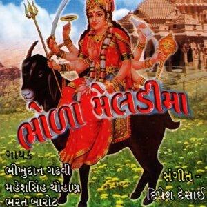 Bhikudan Ghadhvi, Maheshsingh Chauhan, Bharat Barot 歌手頭像