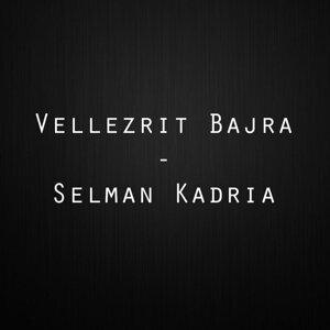 Vellezrit Bajra 歌手頭像