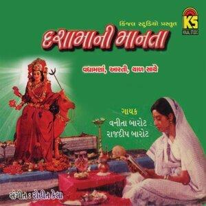 Vanita Barot, Rajdeepa Barot 歌手頭像