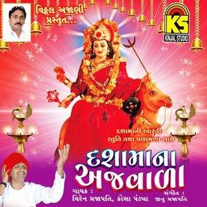 Viren Prajapati, Kosa Pandiya 歌手頭像
