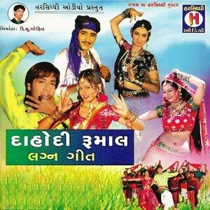 Jaswant Rathwa, Kamlesh Barot, Kokila Rathawa 歌手頭像