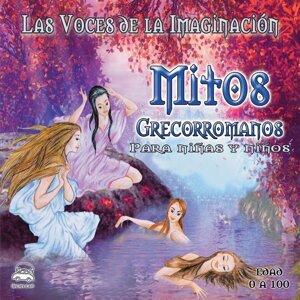 Las Voces De La Imaginacion 歌手頭像