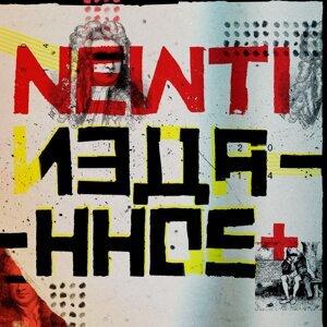 NewT1 歌手頭像