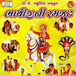 Dipak Thakor, Ashok Chauhan, Arvind 歌手頭像