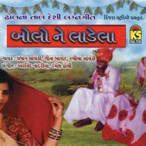 Pradhan Solanki, Gita Barot, Ramila Solanki 歌手頭像