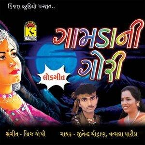 Jitendra Chauhan, Vatsala Patil 歌手頭像