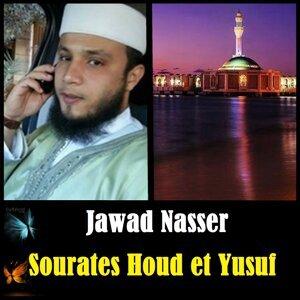 Jawad Nasser 歌手頭像