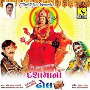 Mahesh Savala, Jalpa Dave 歌手頭像