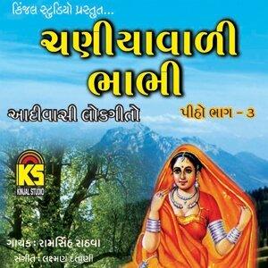 Ramsingh Rathva 歌手頭像
