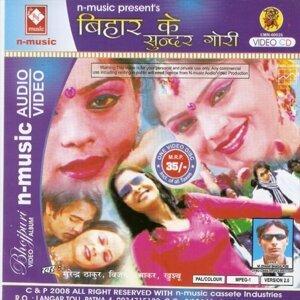 Surendra Thakur 歌手頭像