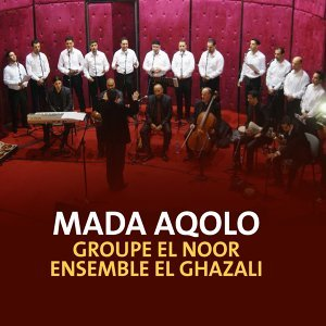 Groupe El Noor, Ensemble El Ghazali 歌手頭像