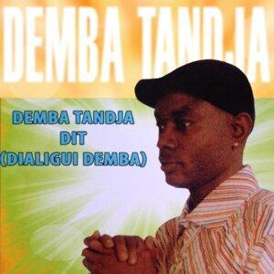 Demba Tandja 歌手頭像