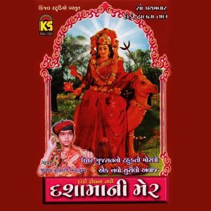 Jighnesh Kaviraj 歌手頭像