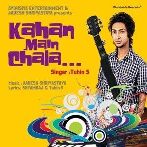 Tuhin S. 歌手頭像