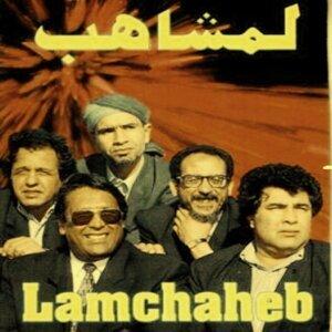 Lamchaheb 歌手頭像