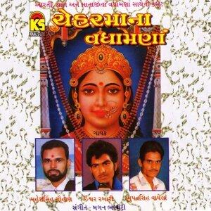 Maheshsingh Chauhan, Bhupatsingh Vaghela, Ishver Rabari 歌手頭像