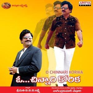 Nagendrakumar Vemuri 歌手頭像