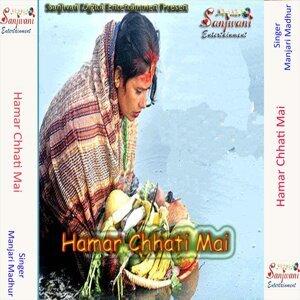 Manjari Madhur 歌手頭像