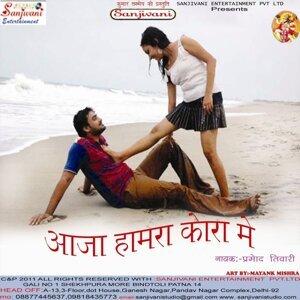 Pramod Tiwari 歌手頭像