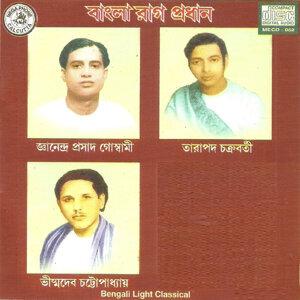 Jnanendra Prasad Goswami,Tarapada Chakraborty,Vishmadev Chatterjee 歌手頭像