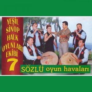 Yeşil Sinop Halk Oyunları Ekibi 歌手頭像