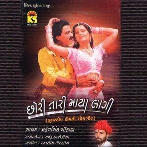 Maheshsingh Chauhan 歌手頭像