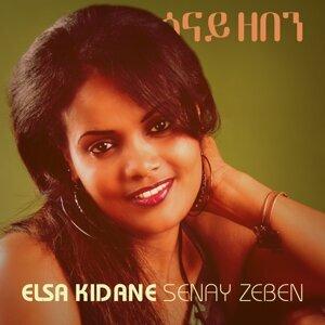 Senay Zeben 歌手頭像