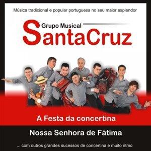 Grupo Musical Santa Cruz 歌手頭像