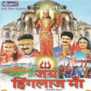 Devi Dutt, Surendra Kohli 歌手頭像