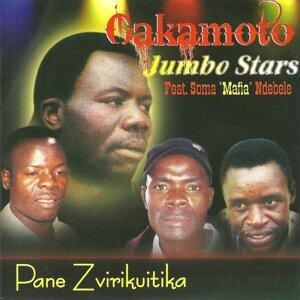 Gakamoto Jumbo Stars 歌手頭像