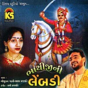 Bhikudan Ghadhvi, Asha Prajapati 歌手頭像