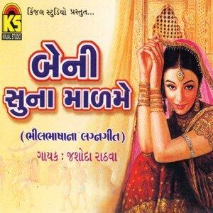 Jashoda Rathva 歌手頭像