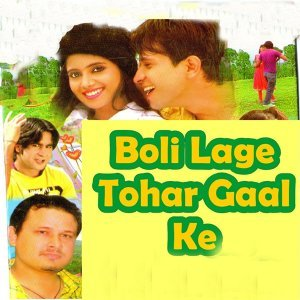 Alok Chanchal 歌手頭像