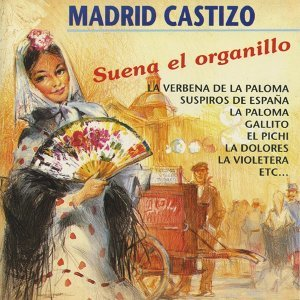 El Organillero 歌手頭像