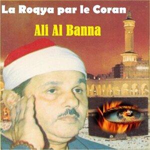 Ali Al Banna 歌手頭像