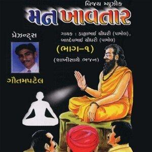 Dahayabhai Chaudhary, Baddevbhai Chaudhary 歌手頭像