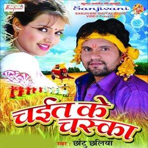 Chhotu Chhaliya 歌手頭像