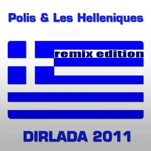 Polis & Les Helleniques