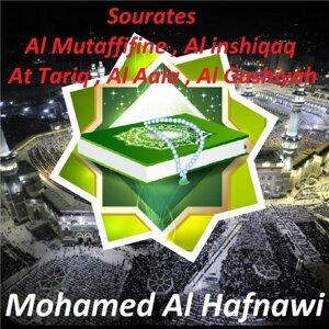 Mohamed Al Hafnawi 歌手頭像