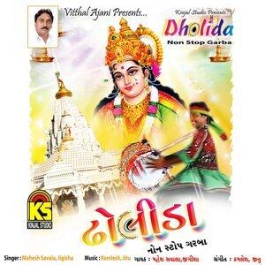 Mahesh Savala, Jigisha 歌手頭像