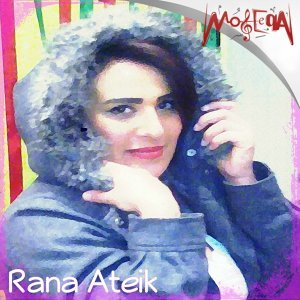 Rana Ateik 歌手頭像