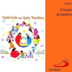 Coro di voci bianche di Renata Cortiglioni, Coro Le piccole voci di Angelo Di Mario 歌手頭像