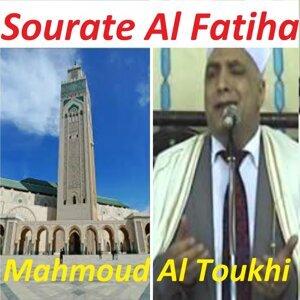 Mahmoud Al Toukhi 歌手頭像