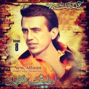 Latif Nangarhari 歌手頭像
