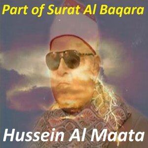 Hussein Al Maata 歌手頭像