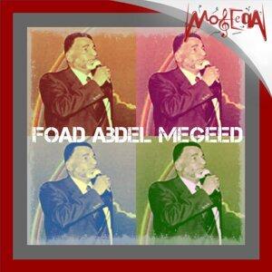 Foad Abdel Megeed 歌手頭像