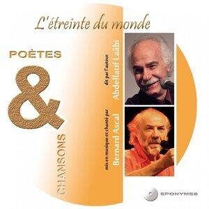 Abdellatif Laâbi, Bernard Ascal 歌手頭像