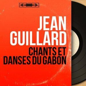Jean Guillard 歌手頭像